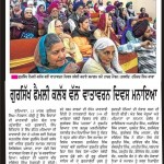 Gurpurb Celebrate By Gursikh Family Club (Regd.)