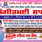 Singing Show By Gursikh Club