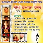 'Dekh Hamara Haal' Movie