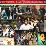 First Look of Punjabi Movie 'Nawi Sawer'
