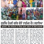 GURMAT TRAINING CAMP 2015