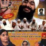 Promo-Punjabi Film 'Kaha Bhuleyo Re