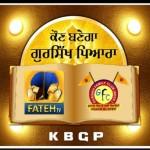 Kaun Banega Gursikh Pyara-Gurmat Quiz