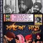 Upcoming Show 'Maya Jaal'