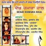 'Dekh Hamara Haal' Movie