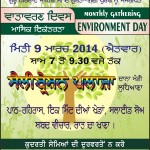Environment Day Celebrate By GFC
